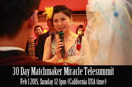 30 Day Matchmaker Miracle Telesummit